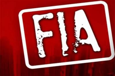 ایف آئی اے نے شرجیل خان,خالد لطیف, محمد عرفان اور ناصر جمشید کو نوٹس جاری