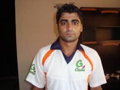 پی سی بی نے شاہ زیب حسن کو الزامات کا نوٹس جاری کردیا