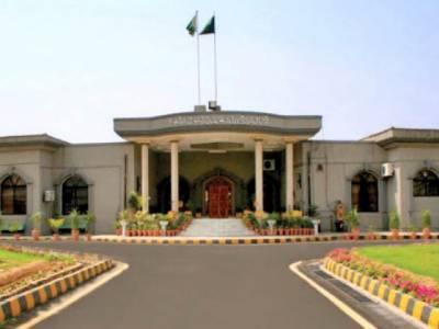 گستاخانہ مواد کی تشہیر کے خلاف دائر درخواست پرسماعت میں اسلام آباد ہائیکورٹ نے پرنٹ اور اور الیکٹرانک میڈیا پر آرٹیکل انیس لاگو کرنے کا حکم دیدیا
