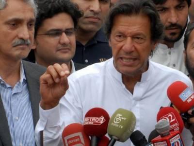 ہم نے پی ایس ایل کرائی تو پھٹیچر نجم سیٹھی سے بہتر کرائیں گے ریلوکٹے نہیں باہر سے کوالٹی کرکٹرز بلائیں گے,عمران خان