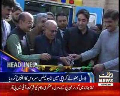 Waqtnews Headlines 05:00 PM 17 March 2017
