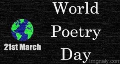 شاعری کا عالمی دن آج منایا جا رہا ہے۔یوم شاعری کا مقصد شاعری کی اہمیت کو اجاگر کرنا ہے