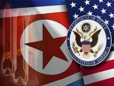 شمالی کوریا کی جانب سے ایٹم بم چلانے کی دھمکیوں کے بعد ٹرمپ انتظامیہ نےاس کا ناطقہ بند کرنے کا فیصلہ کرلیا ہے
