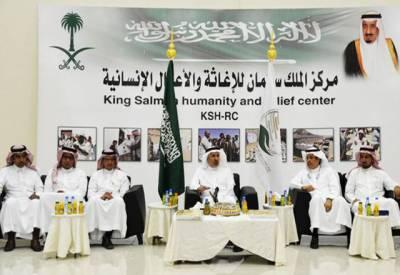 کنگ سلمان سنٹر نے یمن کے لوگوں کی امداد کے لیے دو نئے منصوبوں کا افتتاح کر دیا۔