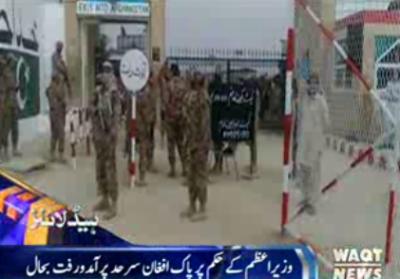 Waqtnews Headlines 09:00 AM 21 March 2017