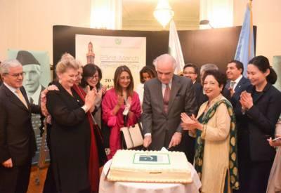امریکا میں مقیم پاکستانیوں نے یوم پاکستان بھرپور ملی جوش وجذبے سے منایا۔