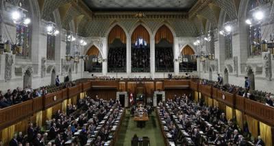 کینیڈین پارلیمنٹ میں اسلام کو بدنام کرنے کے خلاف قرارداد منظور کرلی گئی