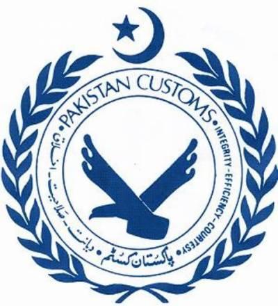 کراچی میں پاکستان کسٹم پریونٹیو نے جناح انٹرنیشنل ایئرپورٹ پر کارروائی کرتے ہوئے دو خواتین کو گرفتار کر کے کروڑوں روپے مالیت کی غیر ملکی کرنی برآمد کر لی