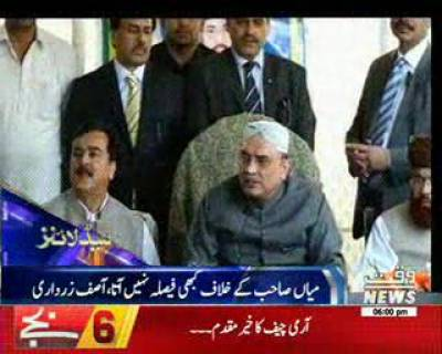 Waqtnews Headlines 06:00 PM 24 March 2017