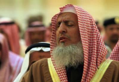 منشیات کے خلاف جنگ 'جہاد' ہے۔ سعودی مفتی اعظم