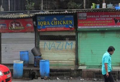 اترپردیش: گوشت کے تاجروں نے غیر معینہ مدت کے لیے ہڑتال کردی۔