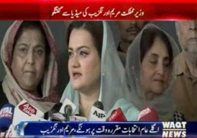 پاکستان مستحکم دور سے گزررہا ہے
