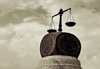 سپریم کورٹ نے 12 سال پابند سلاسل رہنے والے ملزم کو باعزت بری کر دیا۔