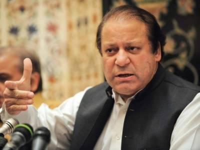 پاکستان تبدیل ہو رہا ہے اور نیا پاکستان بن رہا ہے,سی پیک کا فائدہ پورے پاکستان کو ہوگا,وزیراعظم نواز شریف