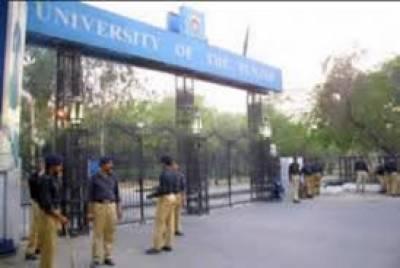 جامعہ پنجاب کا جھگڑا یونیورسٹی کی چاردیواری سے نکل کر سڑکوں پر آ گیا