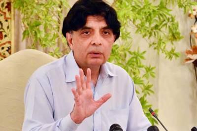وزیر داخلہ چوہدری نثارعلی خان نے نادرا کو سینیٹرل ڈیجیٹل ڈیٹا بنک بنانے کی ہدایت کردی