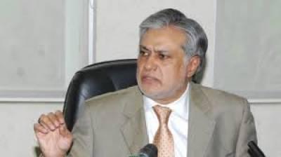 وزیراعظم اور انکی ٹیم مطمئن ہے کہ انھوں نے پاکستان کو ترقی کی راہ پرگامزن کیا,وفاقی وزیر خزانہ اسحاق ڈار