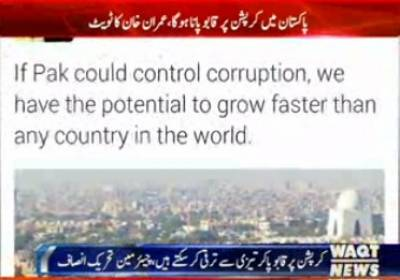 In Pakistan will have to overcome corruption,
