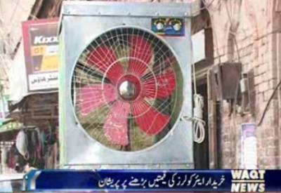 Increased production of air coolers with increased heat in Multan
