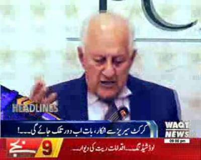 Waqtnews Headlines 10:00 PM 30 March 2017