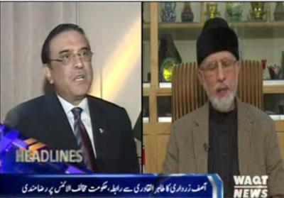 Waqtnews Headlines 12:00 PM 30 March 2017