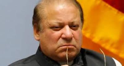 وزیراعظم نوازشریف نے پاکستان میں ملکی وغیرملکی سرمایہ کاری کے فروغ کیلئے ہدایت نامہ جاری کر دیا