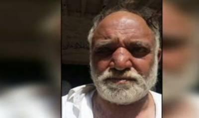 سرگودھا میں ذہنی مریض متولی نے دربار کے بیس مریدوں کو قتل کر دیا