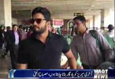 پاکستان ٹیسٹ ٹیم کے کھلاڑی ویسٹ انڈیز کیلئے روانہ