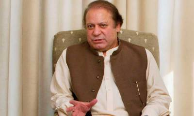 آئین پاکستان عوام کے بنیادی حقوق ہے، ہماری ذمہ داری ہے کہ آئین کے خلاف کسی بھی کوشش کو کامیاب نہ ہونے دیں: نواز شریف