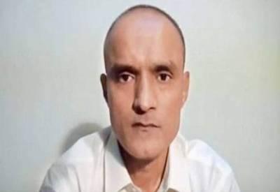 بھارتی جاسوس کلبھوشن کو سزائے موت سنا دی گئی۔