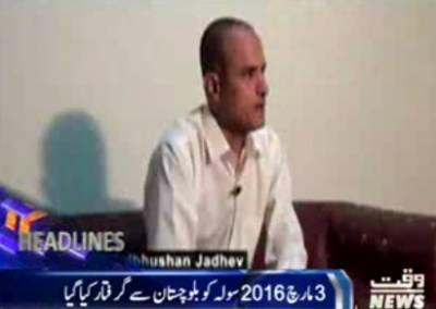 Waqtnews Headlines 03:00 PM 10 April 2017
