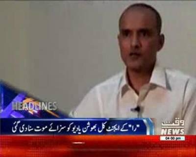 Waqtnews Headlines 04:00 PM 10 April 2017