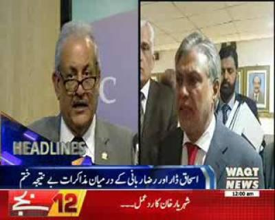 Waqtnews Headlines 12:00 AM 15 April 2017