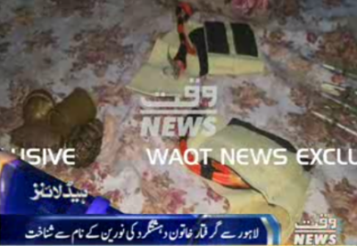 Waqtnews Headlines 10:00 AM 16 April 2017