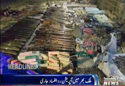 Waqtnews Headlines 12:00 PM 16 April 2017