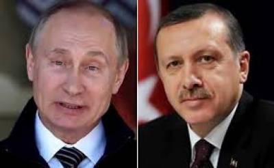 صدر پیوٹن نے ترک صدر طیب اردوان سے ٹیلیفونک رابطہ کیا اور انہیں ریفرنڈم میں کامیابی پر مبارکباد دی