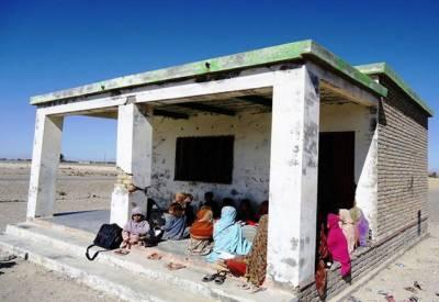 بلوچستان میں 1395پرائمری سکولوں کے قیام کے لئے فنڈز جاری