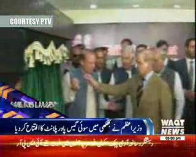Waqtnews Headlines 05:00 PM 19 April 2017