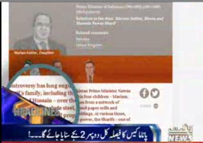 Waqtnews Headlines 08:00 AM 19 April 2017