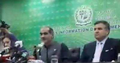 پاکستان مسلم لیگ کے رہنماوں نے سپریم کورٹ کے فیصلے کو تاریخی قراردیتے ہوئے کہا کہ عدالت نے تمام جھوٹے الزامات کو مسترد کر دیا