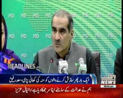 Waqtnews Headlines 08:00 PM 20 April 2017