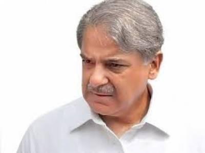 وزیراعظم نوازشریف کی قیادت میں پاکستان کی ترقی اور عوام کی خوشحالی کا پروگرام مکمل کریں گے:شہبازشریف