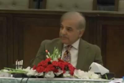 وزیراعظم نوازشریف کی قیادت میں پاکستان کی ترقی اور عوام کی خوشحالی کا پروگرام مکمل کریں گے,وزیراعلی پنجاب شہبازشریف