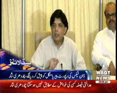Waqtnews Headlines 05:00 PM 21 April 2017