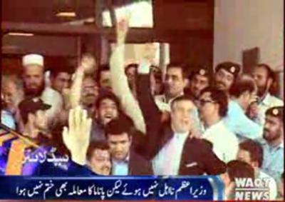 Waqtnews Headlines 08:00 AM 21 April 2017
