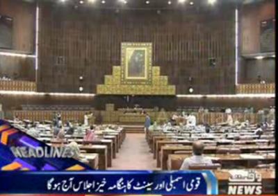 Waqtnews Headlines 10:00 AM 21 April 2017