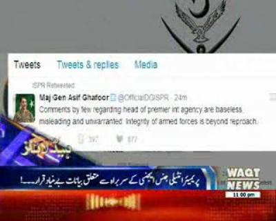 Waqtnews Headlines 11:00 PM 21 April 2017
