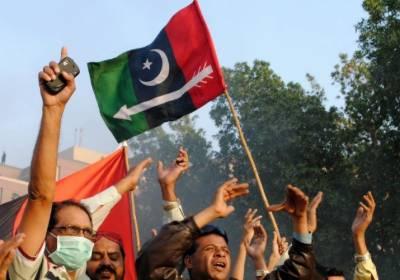 پاکستان پیپلز پارٹی وزیراعظم کے استعفے کیلئے سڑکوں پر آگئی