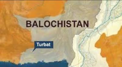 بلوچستان کے ضلع تربت میں بارودی مواد کے دھماکے میں ایف سی کے چار اہلکار شہید اور تین زخمی ہو گئے