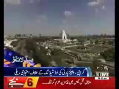 Waqtnews Headlines 06:00 PM 23 April 2017